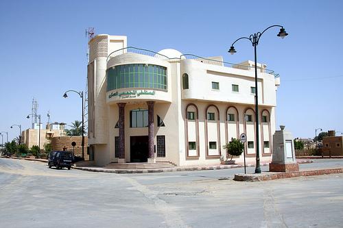 Siwa Hospital Egypt