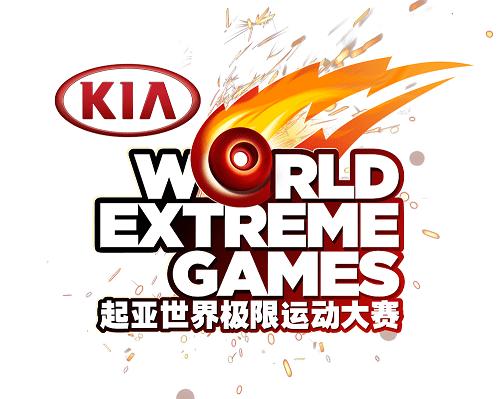 KWEG2013_Event-Logo_Full-Color