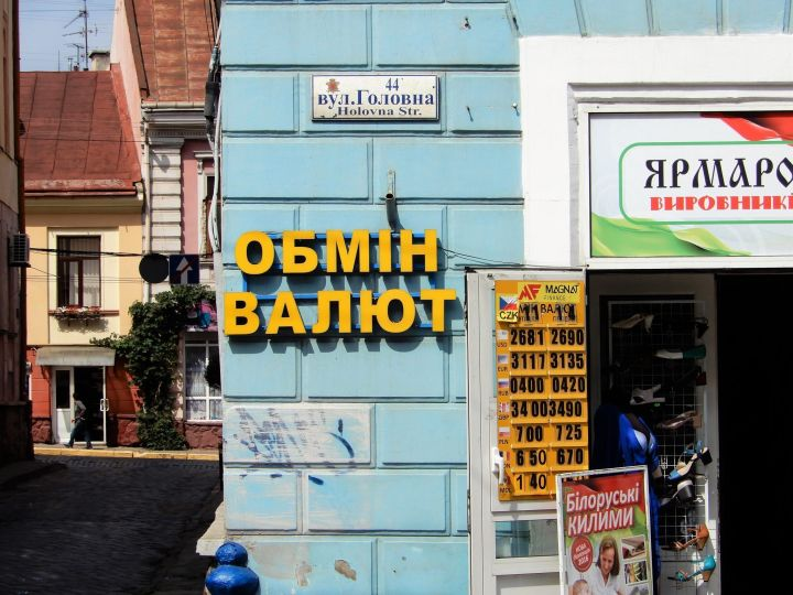 Detalle de casa, Ucrania