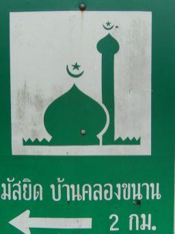 Mezquita, Tailandia