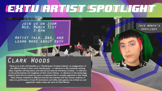 ExTV Presents: Monthly Student Artist Spotlight (March)