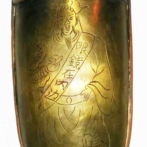 Chinese brass eye glass case engraved