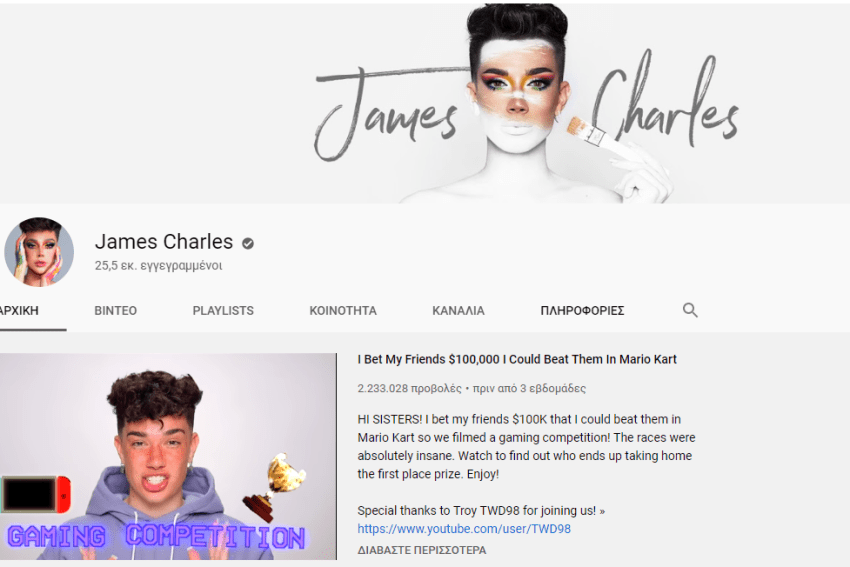 James Charles in 2021 after the influencers war