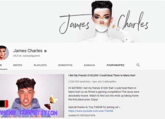 James Charles en 2021 après la guerre des influenceurs