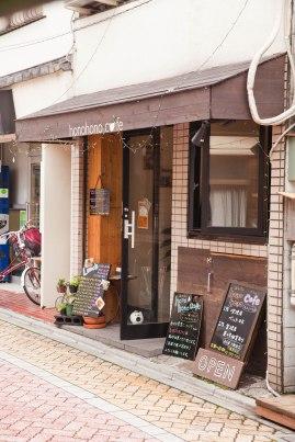HonohonoCafe5-8