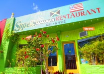 An inviting Jamaican restaurant in Northwood Village that I still need to try out.