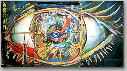 eye Art # 49