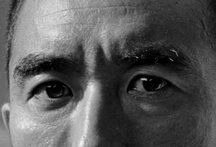 Yukio Mishima's Eyes