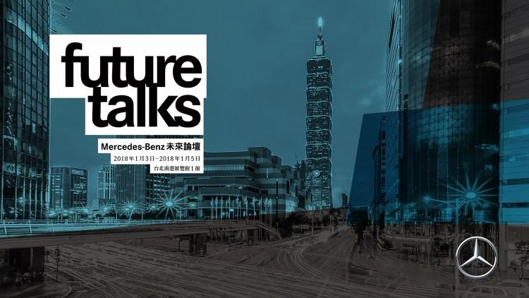 MB_me_Future_Talks 20x15 cm