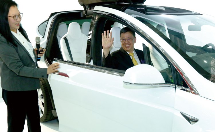 Vice President Chen