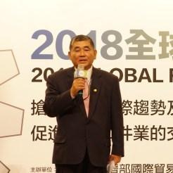 Taiwan Industrial Fasteners Institute Chairman Tsai Tu-chin