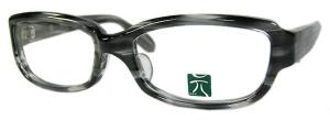 Japanese Eyeglasses