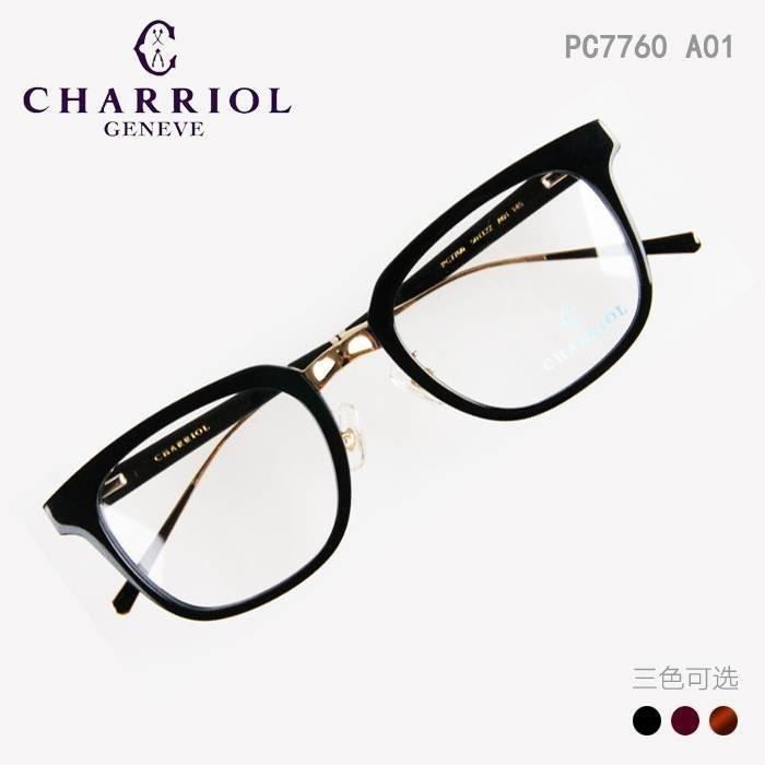 民視眼鏡品牌故事_191226_0010