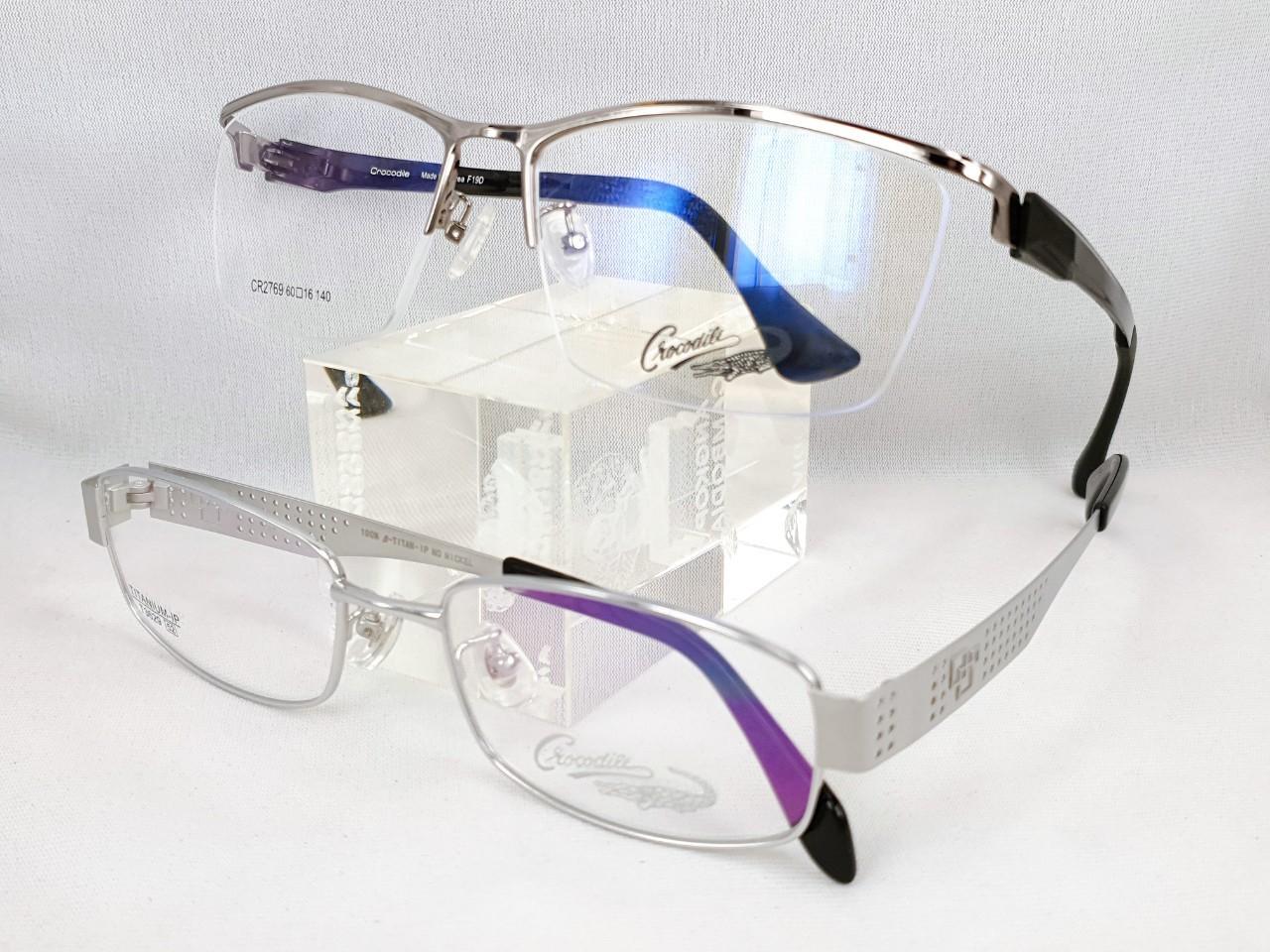 民視眼鏡品牌Crocodile純鈦_200102_0014