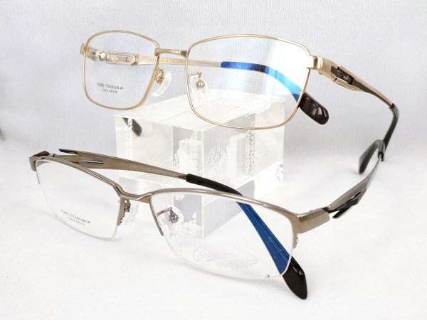民視眼鏡品牌Crocodile純鈦_200102_0015