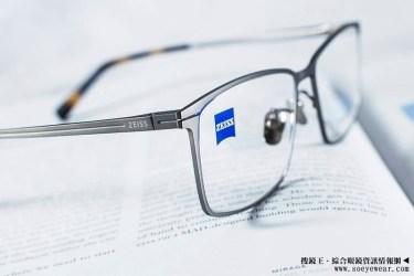 民視眼鏡室內照片_191226_0016