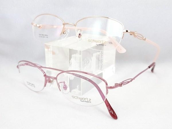民視眼鏡1099配到好_200102_0009