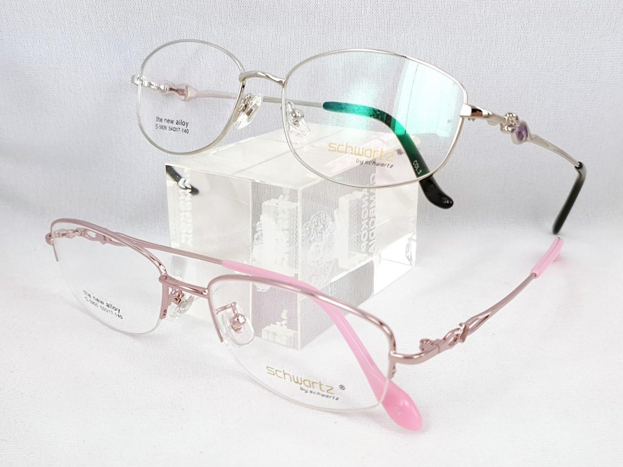 民視眼鏡1099配到好_200102_0010