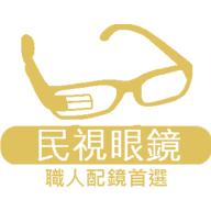 民視眼鏡LOGO-1