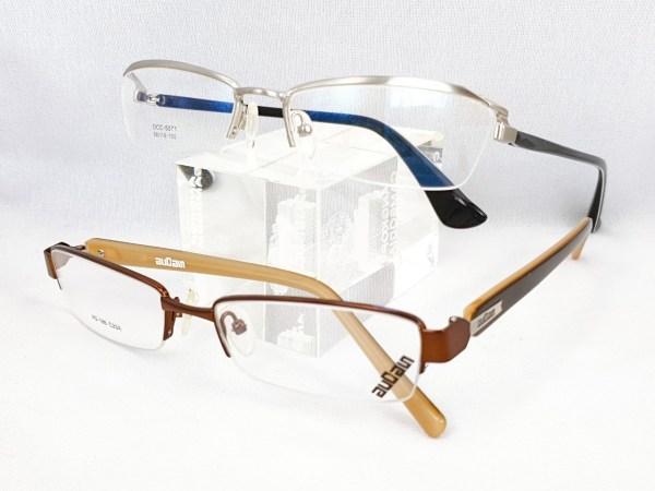 民視眼鏡499配到好_200102_0001