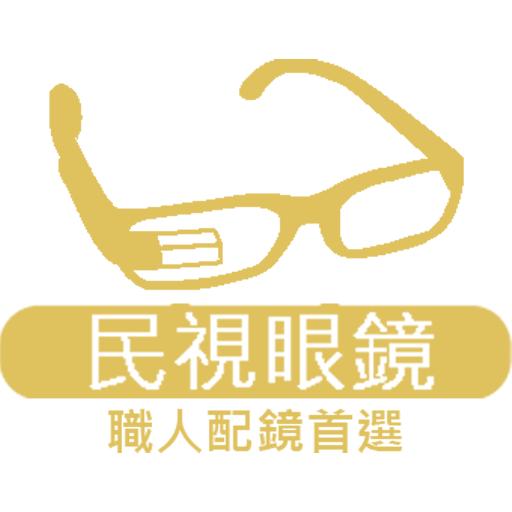 民視眼鏡LOGO-2