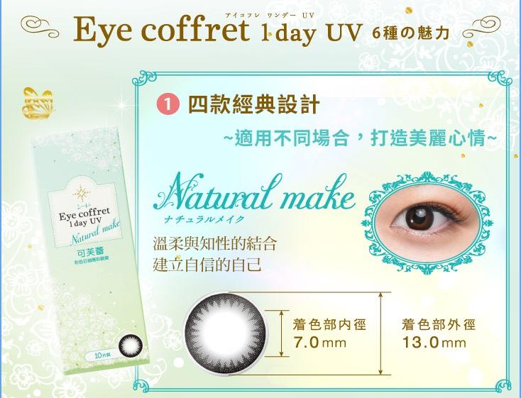 民視眼鏡IMG_0688