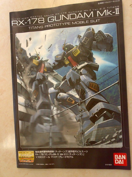 MG RX-178 Gundam Mk-II Ver.2.0 TITANS colors (6/6)