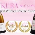 sakura_award_title