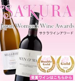 sakura_award_2020