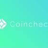 Coincheck(コインチェック )不正送信で580億円が流出!金融庁の認可がおりていなかった!
