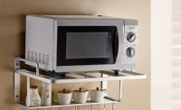 Stand For Microwave Oven  BestMicrowave