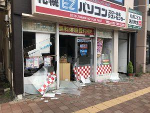 北海道胆振東部地震被害