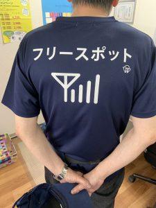 面白Tシャツ②