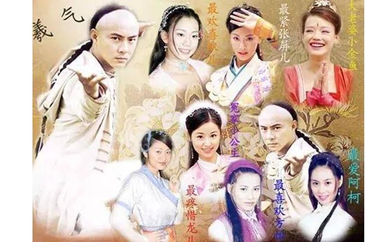張衛健版《鹿鼎記》18年了!美麗的七個老婆們現在近況如何?