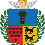 Toponimia euskérica en Barakaldo