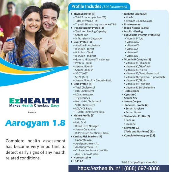 ezhealth-vitamin-aarogyam-1.8