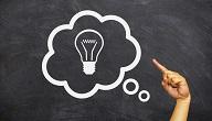 write-idea