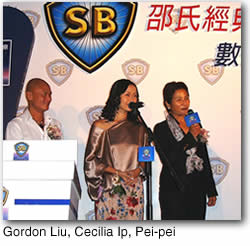 Cecilia Ip & Pei-pei singing
