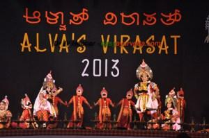Virasat yakshagana