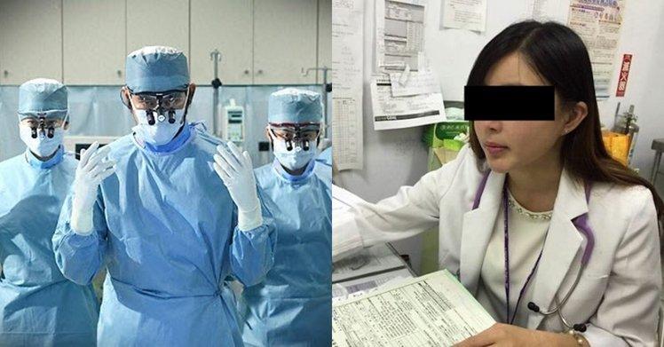 為什麼醫生動手術「要把白袍換成藍或綠色的手術衣」原來沒穿對顏色可能是會出事