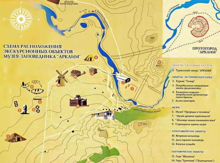 arkaim-map