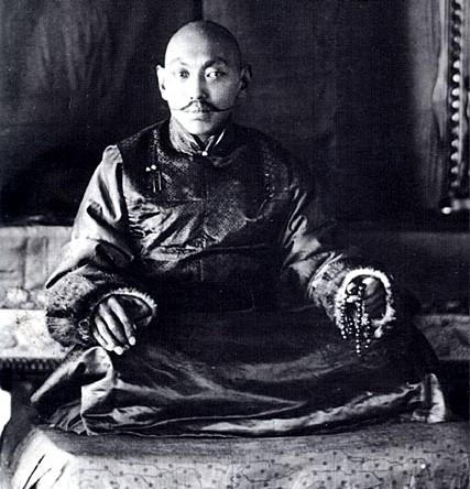 Далай-лама XIII