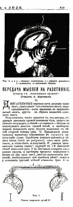 barshenko_jurnal