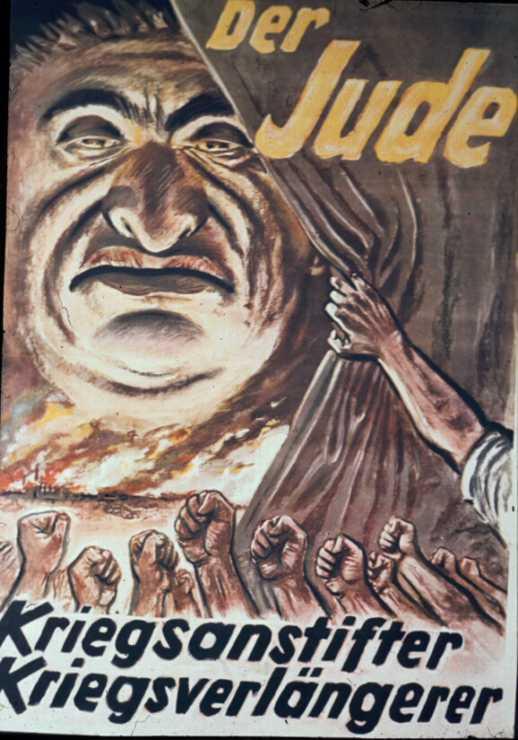 Пропагандистский плакат: «Еврей — разжигатель войн».