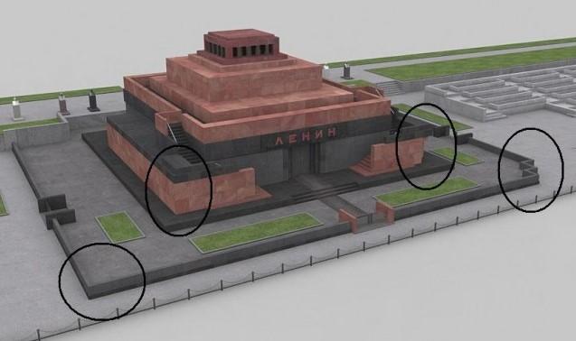 Данный угол является вершиной пирамиды «Ленина-Сталина». Данная пирамида состоит из двух пирамид.