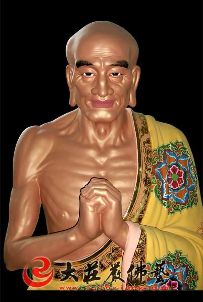 Основатель дзен буддизма