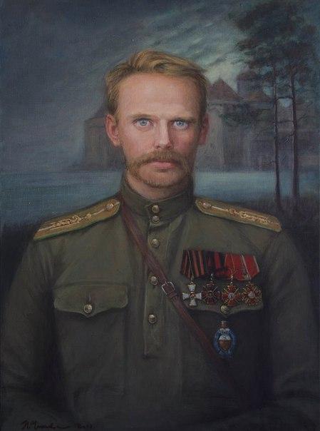 Барон Унгерн