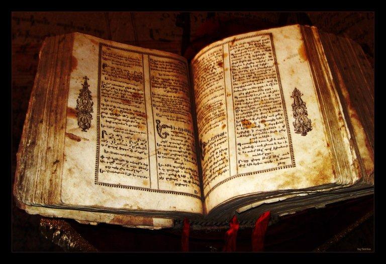 Новые источники. Библиотека Ивана Грозного
