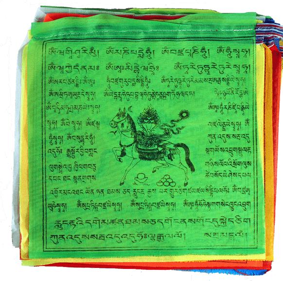 Лунгта - молитвенные разноцветные флаги Тибета. Обзор