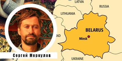 Сергей Меркулов